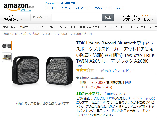 TREK_Micro_A20_01.jpg