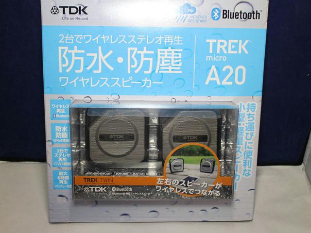 TREK_Micro_A20_02.jpg