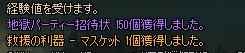 20150420032313eba.png