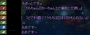 2015042003231780f.png