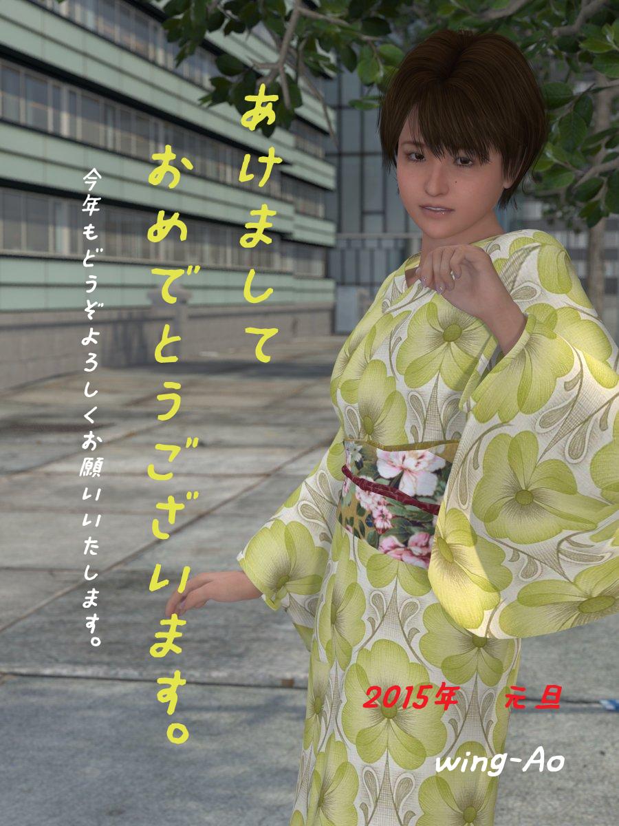 Fuyumi-010a.jpg