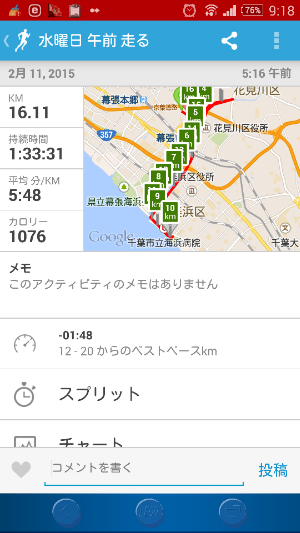 fc2_2015-02-11_09-18-50-758.png
