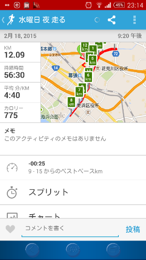 fc2_2015-02-18_23-15-05-941.png