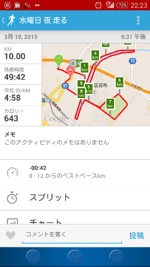 fc2_2015-03-18_22-29-16-495.png