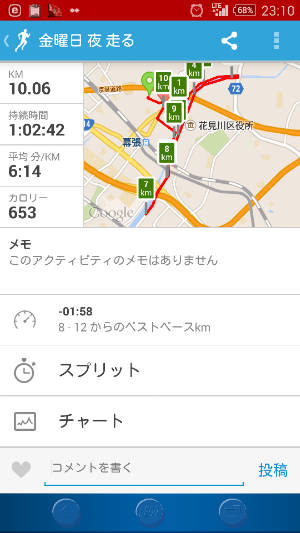 fc2_2015-03-20_23-10-55-620.png