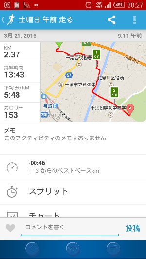 fc2_2015-03-21_20-28-49-948.png