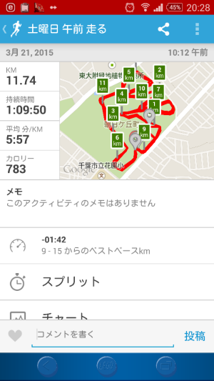 fc2_2015-03-21_20-30-32-580.png