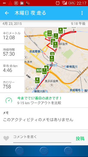 fc2_2015-04-23_22-22-53-284.png
