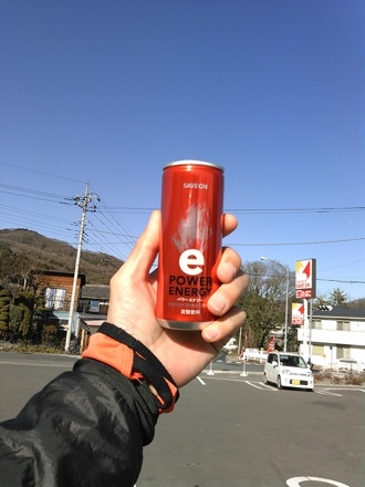 20141223_enargy.jpg