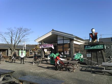 20141227_shuugo.jpg