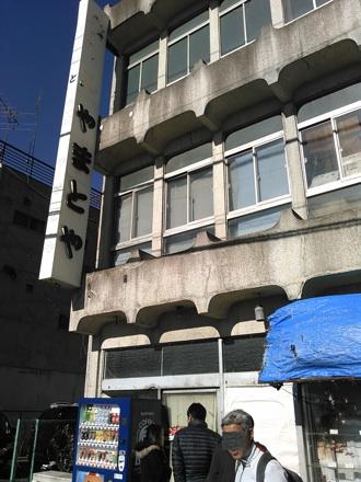 20150110_yamatoya2.jpg