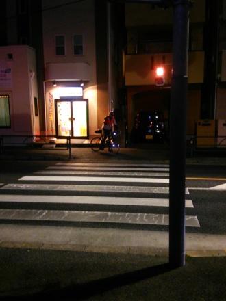 20150307_sepa1.jpg