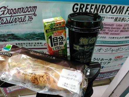 20150321_cafe2.jpg