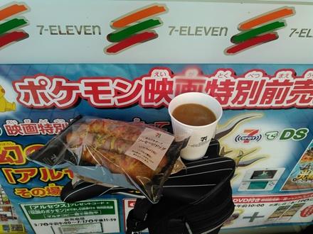 20150523_cafe1.jpg