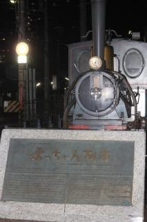 松山旅行_005