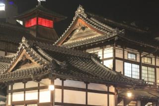 松山旅行_002