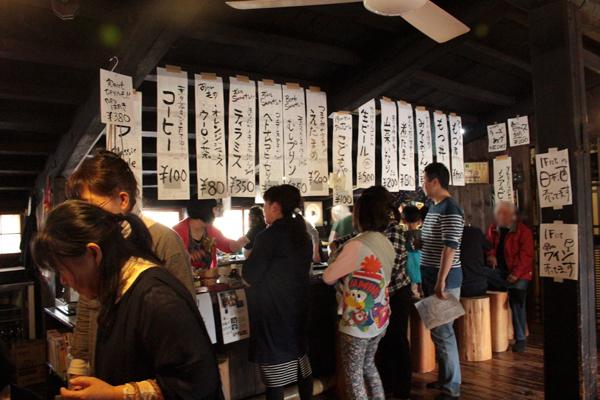 sake_8.jpg