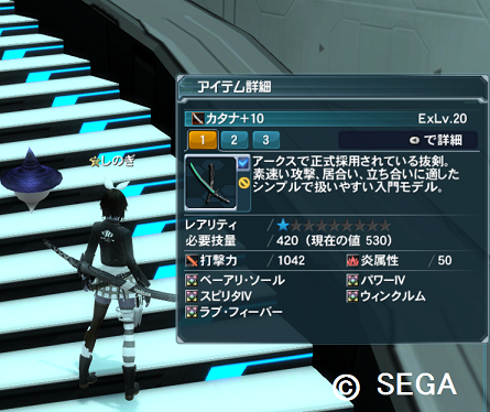 pso20150419_040535_026.png