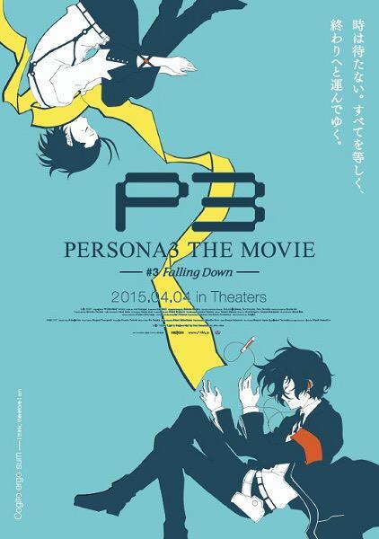 persona3-3.jpg
