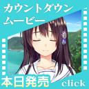 count_btn00.jpg