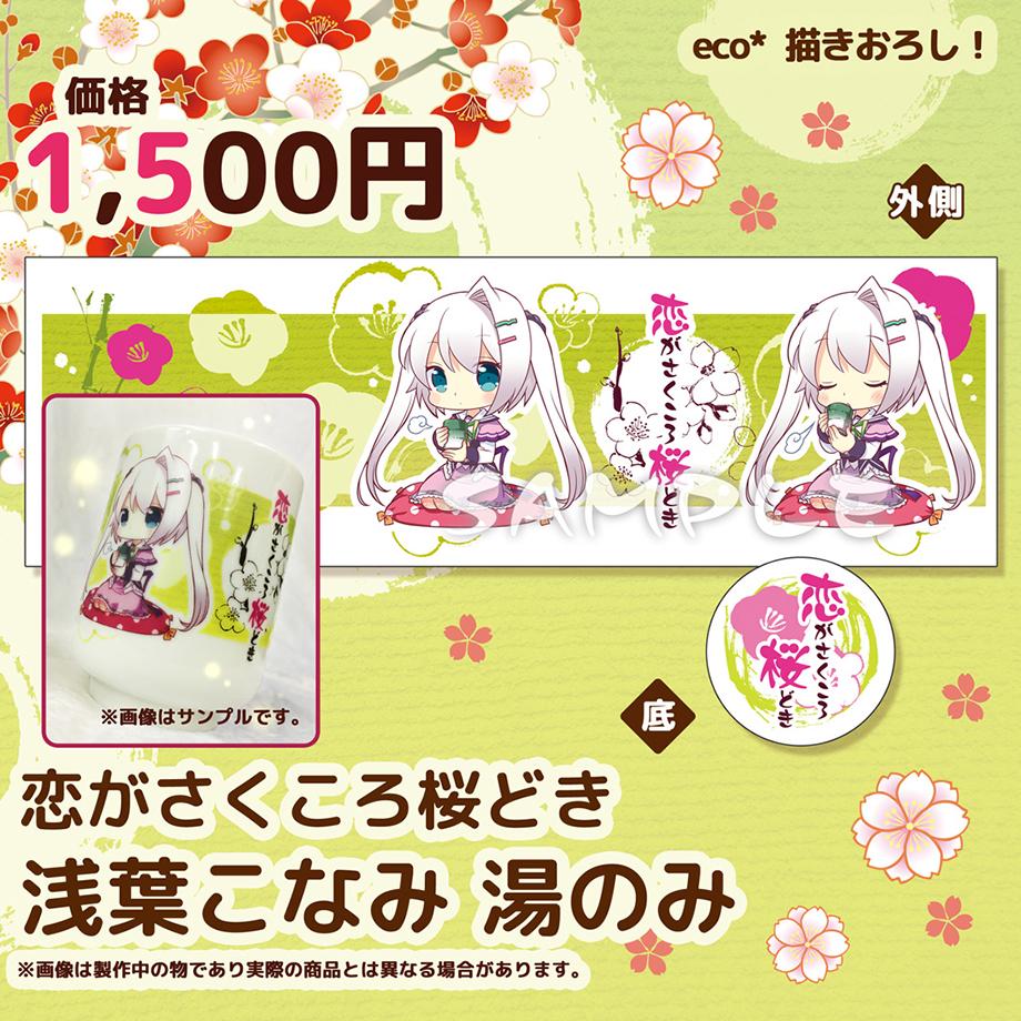goods_02_20150313215413363.jpg