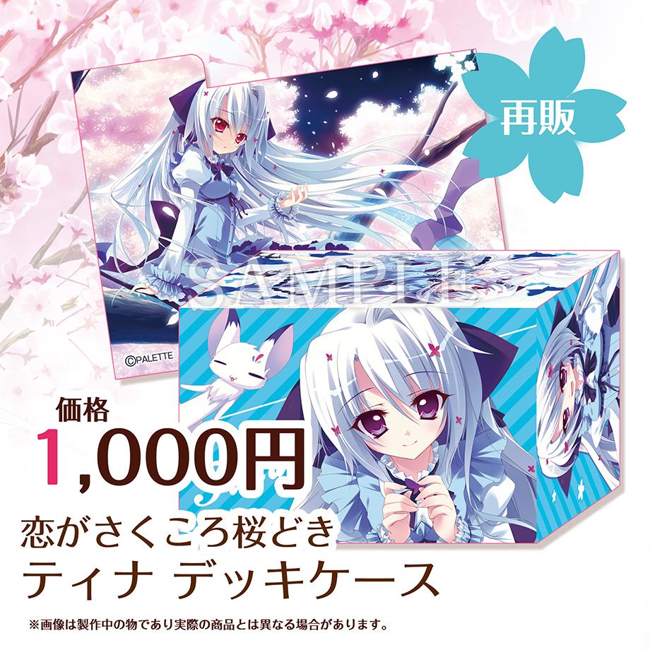 goods_06_20150423211615d5a.jpg