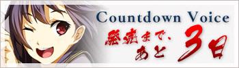 tbana_count05.jpg