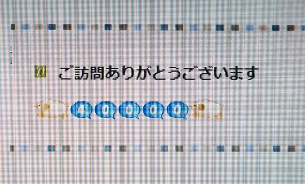 20150118_3.jpg