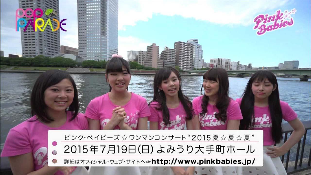Pinkbabies04.jpg